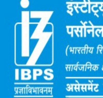 IBPS PO Vacancy alert 2020